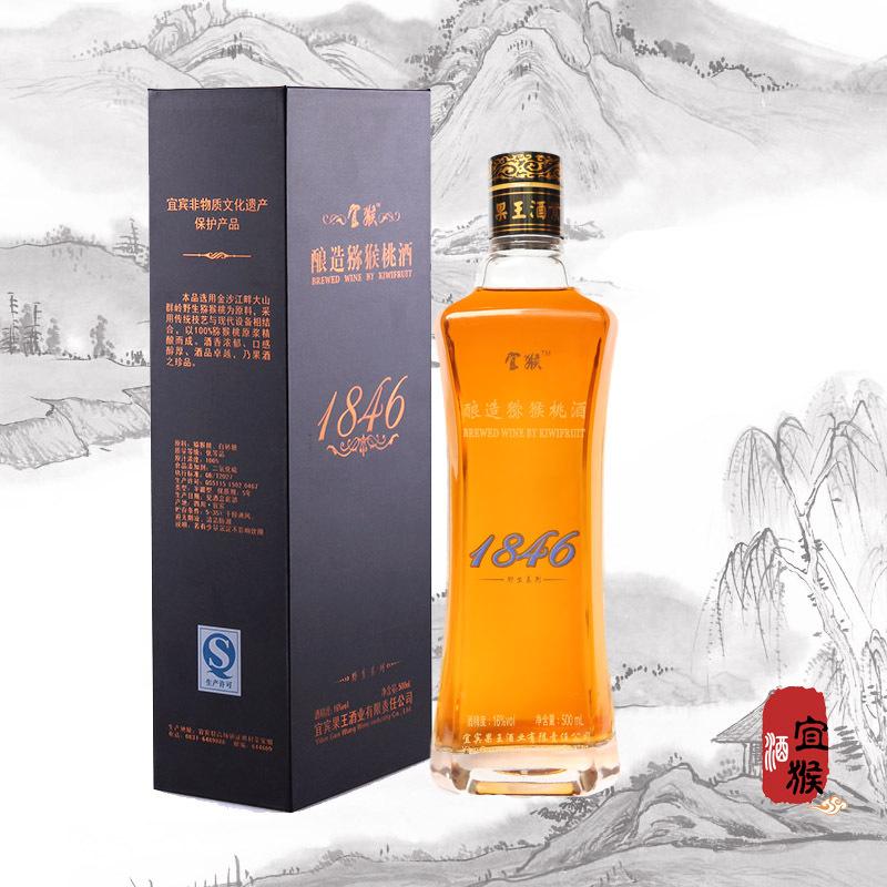 宜宾果王酒业供应野生猕猴桃酒1846系列醇香扑鼻500ml瓶春节促销
