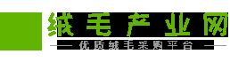 绒毛产业网