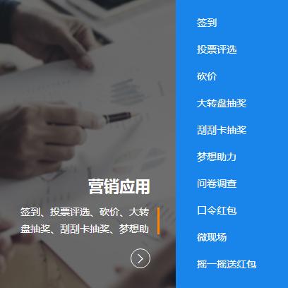 電子煙營銷推廣方法與防竄貨方案【干貨】