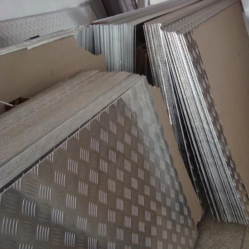 洛铜航空铝合金材料-0铝板-防滑铝板现货直销