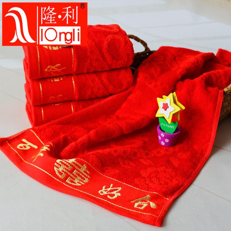 結婚專用大紅色竹纖維純棉面巾 婚慶結婚回禮毛巾 可定制禮盒