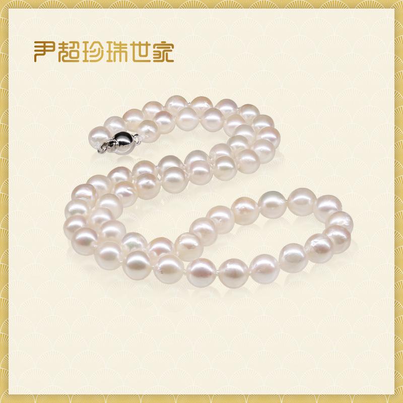北海南珠 海水珍珠項鏈 白色 6.5-7mm 近圓 微瑕 中強光 性價比高 送媽媽送婆婆 正品保證