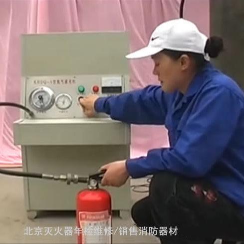 百子湾灭火器年检加压 九龙山灭火器维修换粉检测