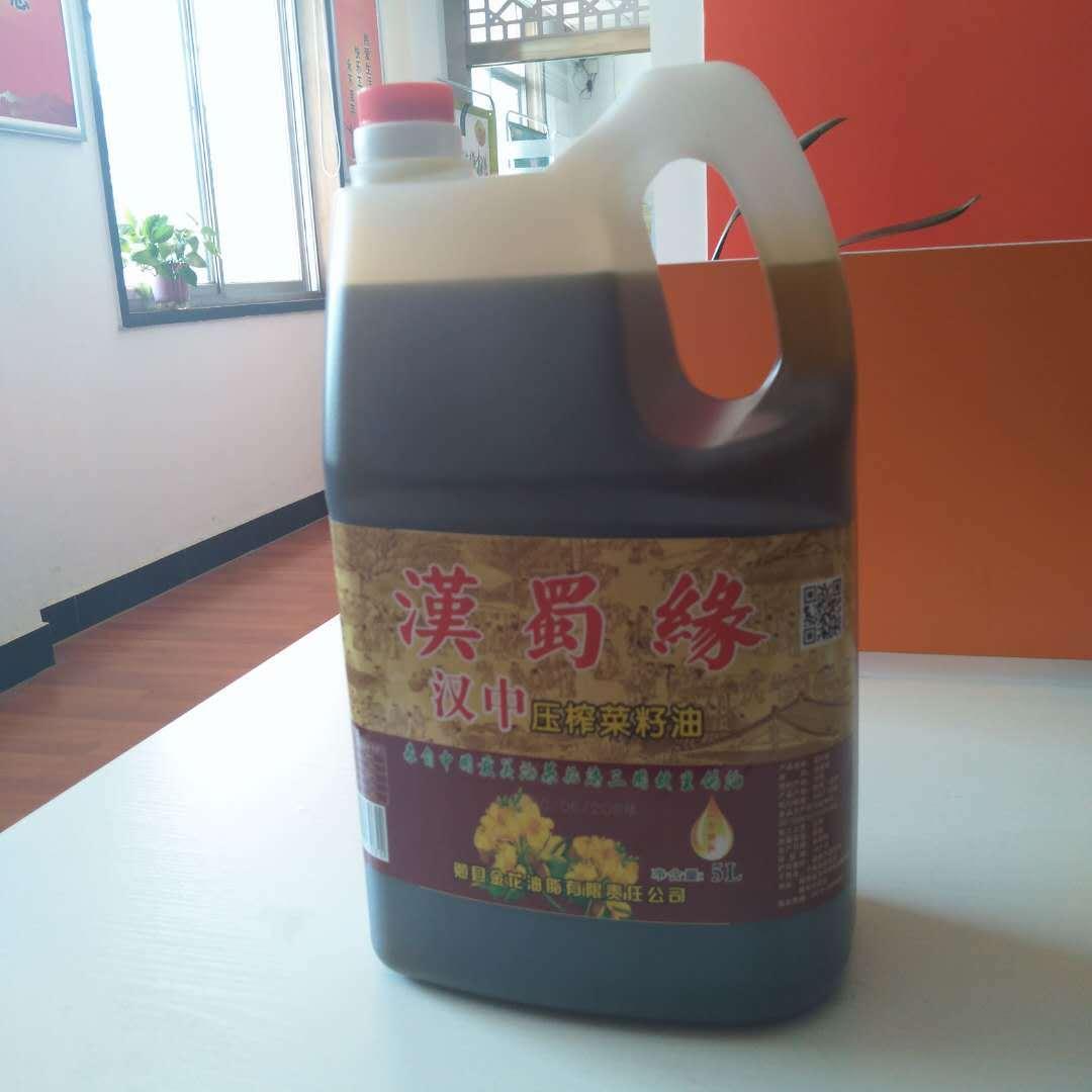 汉中压榨菜籽油
